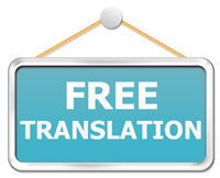Free Online Translator