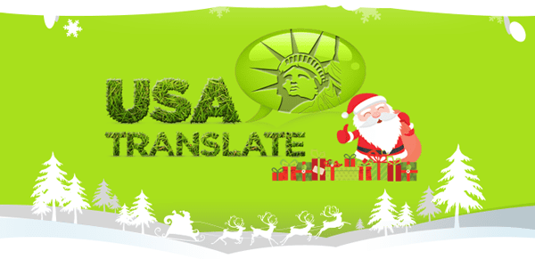 merry christmas and happy holidays from usa translate